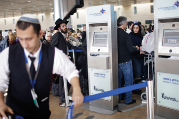 Airport Security - Ben Gurion - via Google Images