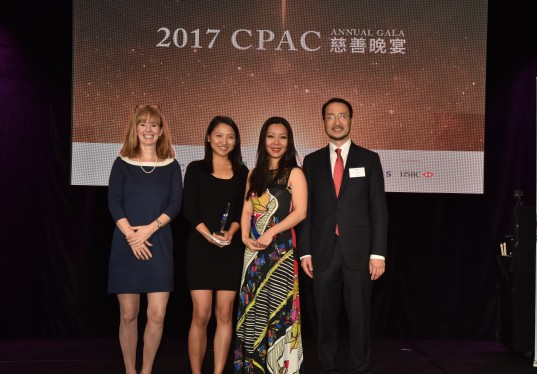 Blog Photo - CPAC Gala 2 winners