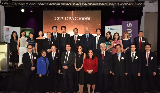 Blog Photo - CPAC Gala 2017 Dignitaries on Stage